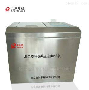 化验甲醇燃料热值的仪器 行业5年