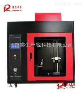 ul94水平垂直燃燒試驗儀參數_燃燒性能測試設備廠家