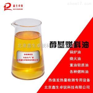魅力十足的油类醇基燃料重油热值化验设备