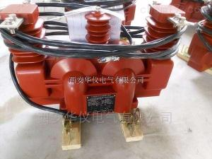 10KV、35KV戶外干式高壓電力計量箱