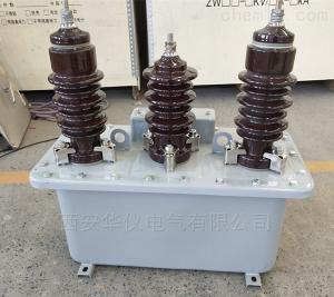 10KV JLS-10高壓組合互感器