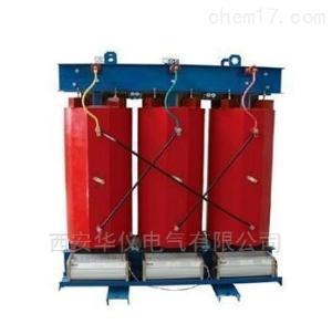 干式電力變壓器SCB9 SCB10 SCB11