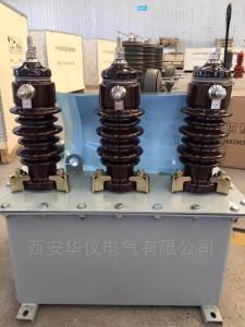 戶外10千伏高壓電力計量箱JLS-10油式