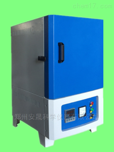 AS-1700 昆明市實驗室電爐電阻爐高溫爐種類齊全