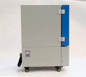 1200℃节能人工智能箱式电炉