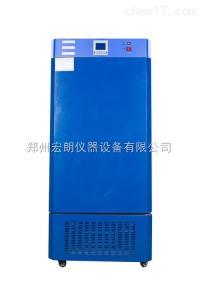 99段智能编程 MJ-9450(H)智能霉菌培养箱 水体分析霉菌培养箱
