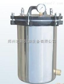 YXQ-LS-100G立式压力蒸汽灭菌器100升