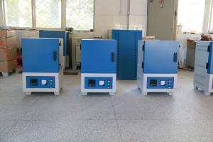 900℃实验室高温箱式炉(硅化棒加热)