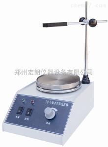 實驗室DJ-101型大功率磁力攪拌器