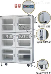 540升實驗室氮氣防潮柜/防潮箱CTD540D 1%~60%RH濕度可調