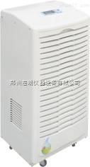 全電腦液晶彩屏一體除濕機(恒濕機)HLHS-35E