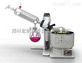 50升 实验室旋转蒸发仪R-1050
