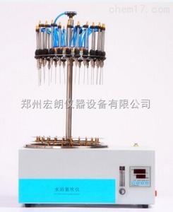 12位/24位电动自动升降圆形水浴氮吹仪12孔/24孔