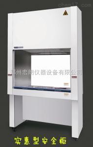 100%全排二級生物安全柜 技術參數