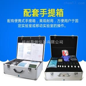 CNPN-4S II 污水氨氮总氮含量快速测定仪