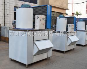 1000公斤超市片冰机 1吨海鲜鳞片制冰机