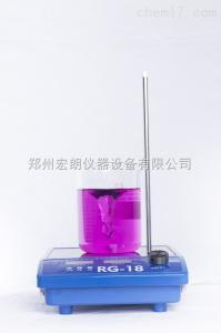 RG-18恒溫型磁力攪拌器