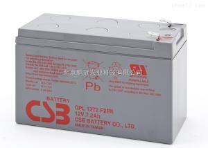 台湾CSB铅酸蓄电池GP121500 12V150AH控制系统