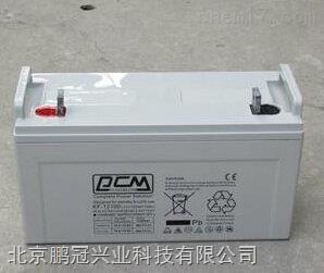 直流屏控制系统专用PCM蓄电池KF-1250 12V50AH/10HR