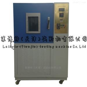 LBT-ZSY 臭氧老化试验箱-进口臭氧浓度传感器