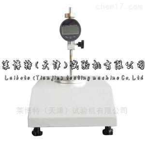 LBTY-33型 糙面土工膜毛糙高度测定仪-测量里程