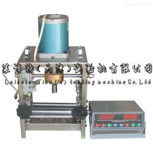 LBT 低溫柔度試驗儀-數顯/全自動