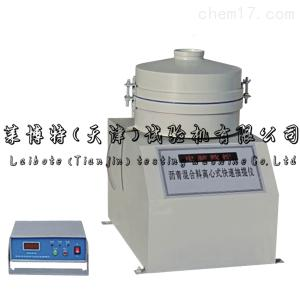 LBTH-30 沥青混合料离心式分离机-执行参数