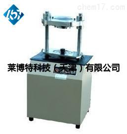 LBT电动液压混凝土抗渗脱模器