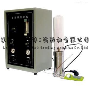 LBTL-16型氧指数分析测定仪--直销