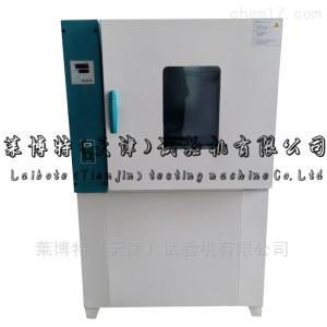 LBTZ-32型 热空气老化箱-试验方式