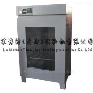 LBTY-29型紫外线老化箱--保养