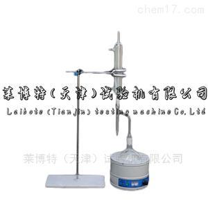 LBTL-23沥青含水量试验仪--参数
