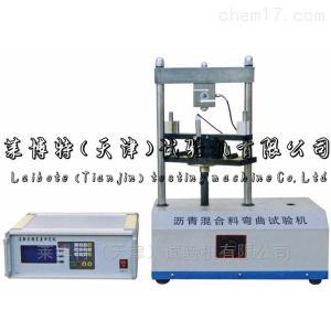 LBTH-19 沥青混合料弯曲试验机-参数指导
