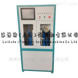 LBT-DRCD-3030 导热系数综合测试仪-GB/Tl0294执行标准