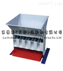 LBTJ-6 粗集料分样器-二分器
