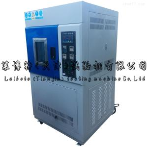 LBTY-32 氙弧灯老化试验箱-选择光源