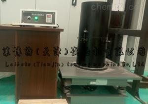 LBTD-13型 粗粒土振动台法试验装置-Z大干密度测定