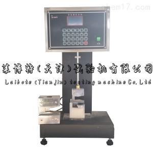 LBTH 数显简支梁冲击试验机-GB/T2611