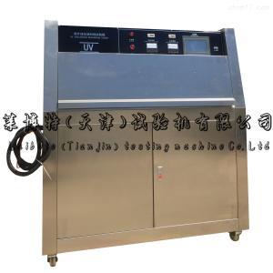 ZSY-42 智能荧光紫外线老化试验箱-试验环境