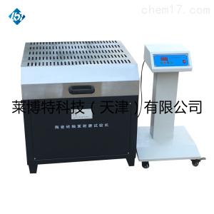 LBT-7陶瓷砖釉面耐磨测定仪