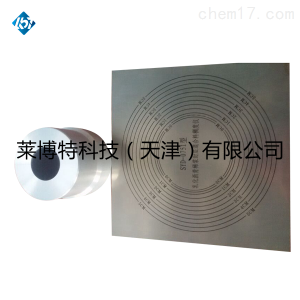 乳化沥青稠度试验仪-金属截头圆锥体