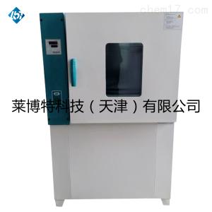 热空气老化箱-老化箱基础介绍