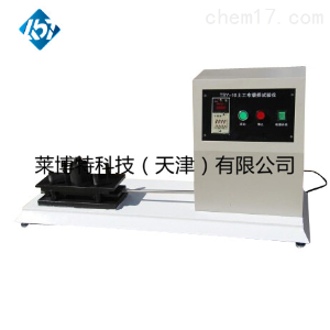 LBT土工合成材料磨损试验仪