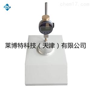 LBT-35型塑料薄膜和薄片測厚儀