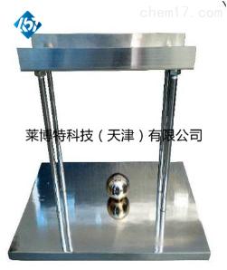 反光膜耐冲击测定器