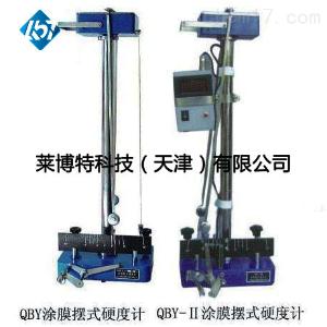 LBT涂膜擺式硬度計
