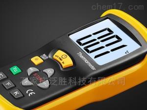 610B葉片溫度計