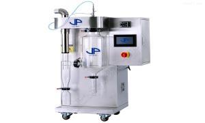 GIPP-2000 有机溶剂喷雾干燥机,不锈钢旋风分离器