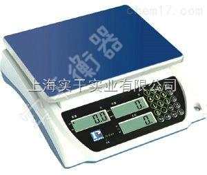 工业电子桌秤 带记忆功能桌面电子秤