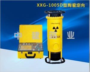 XXG-1005D型陶瓷定向 定向X射线探伤仪量程
